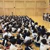 全校集会 ~1年生を迎える会~