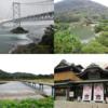 【四国バースデーきっぷの旅】四国の列車が3日間乗り放題!