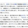 【八幡太郎】源ノ角ゴシック - Adobe Source Han Sans【新羅三郎】