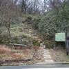 長峰山から掬星台、炭ヶ谷へのハイキング(その3)長峰山~掬星台