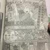 『THE COMIC』が短期連載開始!『遊戯王』の高橋和希先生執筆のコミックサスペンス
