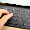 デザインを一新した、iPad Pro 11インチ専用アップル純正Smart Keyboard Folioは果たして使いやすいのか。