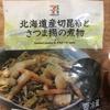 北海道産切昆布とさつま揚の煮物