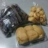 入間 シュークリームハウス ヨネザワ 激ウマ激安!カスタード好き!安くて甘いモノ好きは必見!