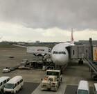 羽田空港からお出かけし~ます!