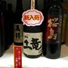 もぐら古酒(さつま無双)