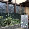 鎌倉でイタリアンランチ