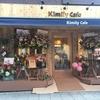 Kimily Cafe / 2016年11月21日オープン!