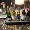 朝から晩までシャンパン飲み放題!?クラブラウンジが秀逸なマリオットとJRのWブランド「メズム東京オートグラフコレクション」宿泊記