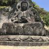 千葉県の鋸山(のこぎりやま)に行ってきました。いい天気と若干の筋肉痛