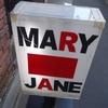 [ジャズ喫茶]渋谷の隠れ家でおいしいパスタも食べられる、MARY JANE(渋谷)