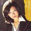 【1976年】8月のヒット曲 3選