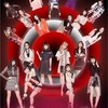 E-girls - All Day Long Lady Lyrics 歌詞