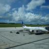 この写真好きなんだよ!グァム国際航空とユナイテッド航空。
