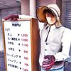 【八戸ノ里】八戸ノ里の駅前2号線を南に歩くだけの画像たち【スポット<八戸ノ里>】