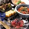【オススメ5店】神戸(兵庫)にある家庭料理が人気のお店