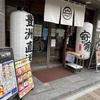 上野🌸テイクアウト レストラン