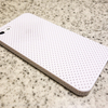 Minimal Skin Case for iPhone 5