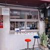 本格カプチーノ!Coーincidence Process Coffee@スクンビットソイ49, バンコク