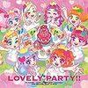 【アイカツ!】Lovery Party!!収録曲と公式MV