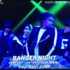 【動画】Hey! Say! JUMPがミュージックステーション(11月23日)に出演!BANGER NIGHTを披露!