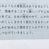 5年生前期授業終了!&『二月の勝者⑫』予約!!