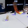 Socket.ioでデバイスを繋いでアナログメタバースを作る