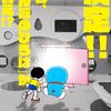 これは便利!「藤子・F・不二雄ミュージアム『みんなのひろば』の天井モニターで流れている藤子FアニメのOP・ED曲順リスト」を大公開!!