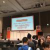 第3回 ふるさと納税 大感謝祭2017 in大阪 10月14日(土)、15日(日)開催