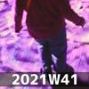 以前、「以前」だった(2021W41)