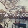 Tokyo Vlog 【西荻窪・井の頭公園・吉祥寺】井の頭公園の桜は満開? 大学生の休日