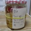 柿酢作りに挑戦!