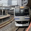 大回り乗車 ~成田線・総武本線・横浜~