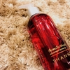 癒されるウッディな香り!ターン【THANN】のシャワージェル・Aromatic Wood