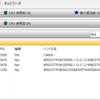 Windows のリソースモニターで使用中のファイルやフォルダを表示する