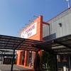 トモラー導入2日目のともえ大和店に行ってみました。