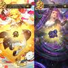 【ロマサガRS】30連でゴールデンバウム、シェラハをゲット!