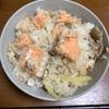 鮭水煮缶の炊き込みご飯