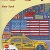 ニューヨーク一人旅 - 出発まで