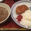 園花 SONOBANA Japanese Restaurant ナッシュビル で最初の食事はカツカレーでした。