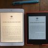 紙?iPad?Kindle?  ラダーシリーズを読むときのメデイア