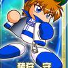 【サクセス・パワプロ2018】猪狩 守(投手)⑥【パワナンバー・画像ファイル】