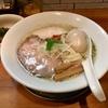 【今週のラーメン4103】 麺処 源玄 (東京・阿佐ヶ谷) 味玉塩SOBA + たきこみごはん + シンハービール 〜香りと味わい!濃密味玉とぜひ!あっさりでもしっかり感じる爽快うまさここにあり!