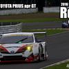 2016 AUTOBACS SUPER GT ROUND 4 30号車レポート