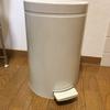 蓋付きのゴミ箱で、臭いも虫もシャットアウト【Brabantia(ブラバンシア)ペダルビン】