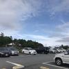 大峰山(八経ヶ岳)と大台ケ原 関東から一泊二日 その2