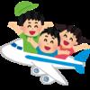 渡航同意書が必要!?未成年の単独または片方の親との海外旅行は要注意!