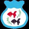 【組織】金魚を飼うなら、水を飼え!