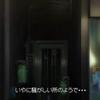 TVアニメ『はたらく魔王さま』舞台探訪(聖地巡礼)@新宿編
