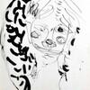 山本弘のドローイング「道化」